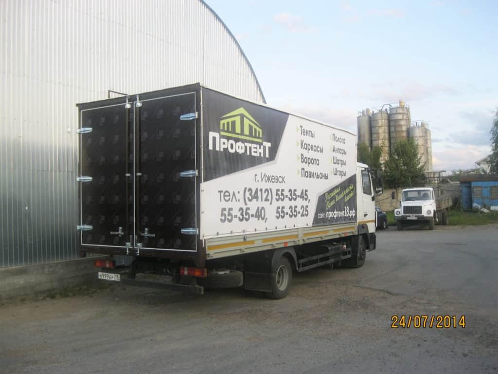 ворота для грузовиков